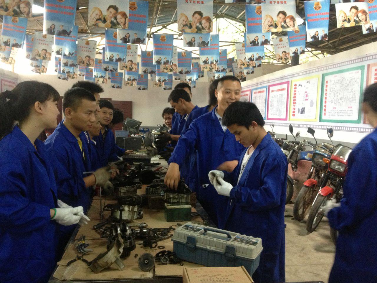 高级摩托车电动车维修开店班