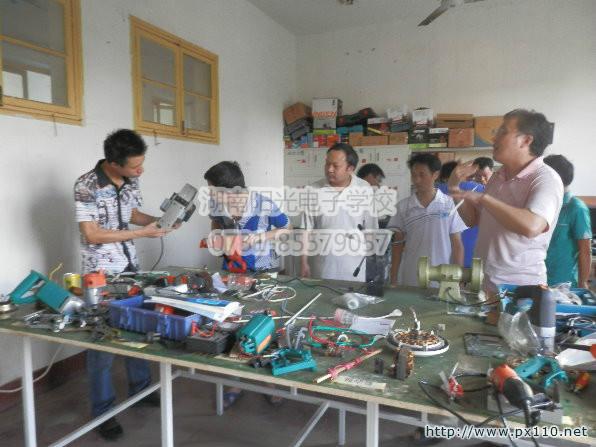 电动工具维修培训班